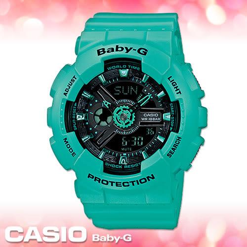 CASIO卡西歐 手錶專賣店 BABY-G BA-111-3A 女錶 黑綠 46mm 大錶徑 雙顯 橡膠錶帶
