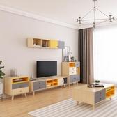 茶几 電視櫃 北歐電視櫃茶幾組合家具客廳套裝現代簡約實木地櫃XW 【降價兩天】