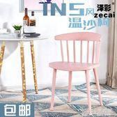 餐椅 簡約現代北歐溫莎椅塑料椅子餐椅靠背家用大人學生休閒網紅書桌椅 1995生活雜貨NMS