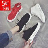 虧本出清!五折特賣女鞋 慢跑鞋 慢跑鞋透氣運動鞋 黑/白/紅 35-40