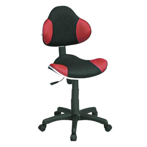 普爾精緻拼色辦公椅/電腦椅(紅色)(18SP/286-2)【DD House】
