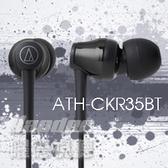【曜德 / 新上市】鐵三角 無線藍牙 ATH-CKR35BT 黑色 入耳式耳機 免持通話 ★免運★送收納盒★