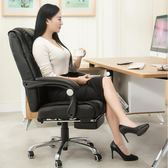 一件免運-休閒電腦椅家用靠椅辦公椅升降轉椅老闆椅大班椅時尚防爆皮質椅子XW