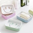 尺寸超過45公分請下宅配卡通笑臉雙層瀝水香皂盒洗臉手工皂盒衛浴