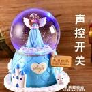 音樂盒 自動飄雪水晶球旋轉音樂盒八音盒雪花兒童節畢業生日禮物女生女孩 果果輕時尚