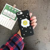 iPhone手機殼 創意個性 賊笑的荷包蛋 磨砂硬殼 蘋果iPhone7/iPhone6手機殼
