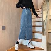 春裝2021新款女半身裙高腰中長裙開叉牛仔裙子百搭顯瘦a字包臀裙 果果輕時尚
