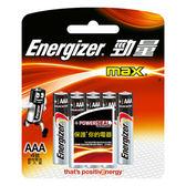 勁量鹼性電池-4號8入 【康是美】