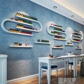 指甲油架子鐵藝美甲貨架展示架化妝品店置物架香水架壁掛式MBS『潮流世家』