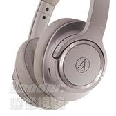 【曜德視聽】鐵三角 ATH-SR50BT 棕色 無線耳罩式耳機 續航力28HR / 送收納袋