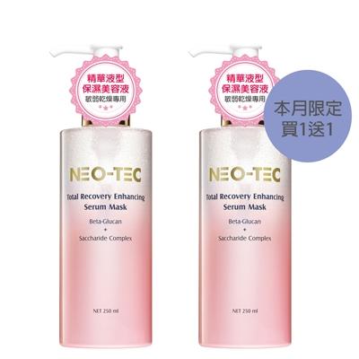 (本月買1送1) NEO-TEC妮傲絲翠 葡聚醣前導精華美容液250ml 妮傲絲翠旗艦店