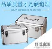 小號大號鋁合金工具箱手提箱多功能醫藥收納箱美術美甲紋繡箱    JSY時尚屋