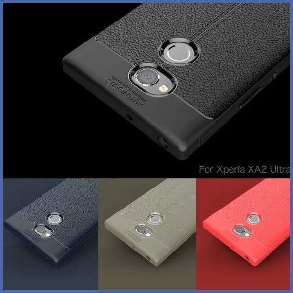 SONY XA2 Plus 荔枝皮紋 TPU 手機殼 全包邊 防摔 軟殼 保護殼