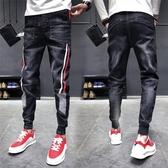 夏季薄款韓版潮流小腳褲男士哈倫黑色修身褲