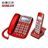 【SANLUX 台灣三洋】數位無線親子電話(DCT-8917)-紅