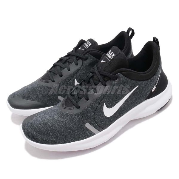 Nike 慢跑鞋 Flex Experience RN 8 黑 白 八代 基本款 黑白 男鞋 運動鞋【PUMP306】 AJ5900-013