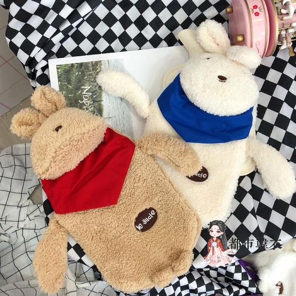 熱水袋 冬季卡通超萌兔子注水熱水袋可愛毛絨學生便攜防爆暖手寶男女 2款