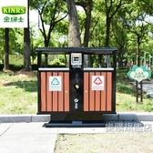 戶外垃圾桶 大型室外果皮箱 工業小區分類垃圾箱大號環衛垃圾桶wy