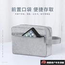 電子配件便攜袋數據線數碼收納包【探索者戶外生活館】