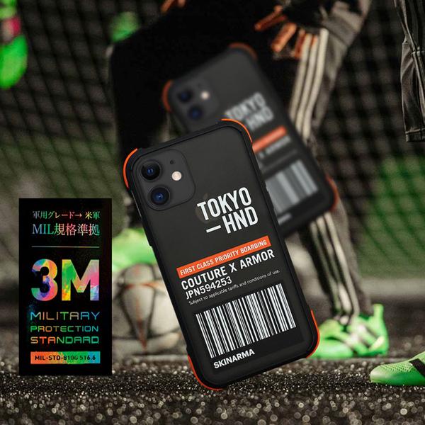 iphone 11 Pro Skinarma Bakodo 防摔殼 日本潮牌 透明 軍規防摔 手機殼 保護殼