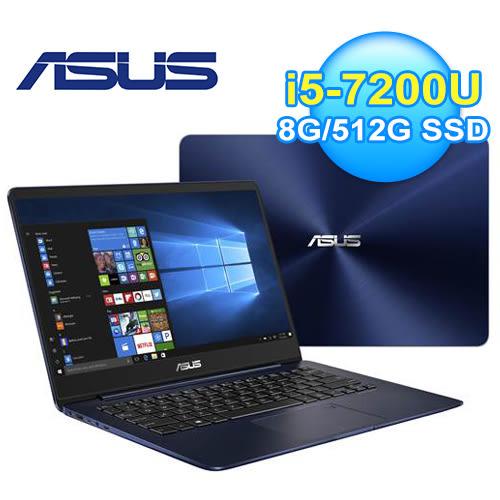 ASUS ZenBook 14吋窄邊框筆電 皇家藍(UX430UQ-0132B7200U)