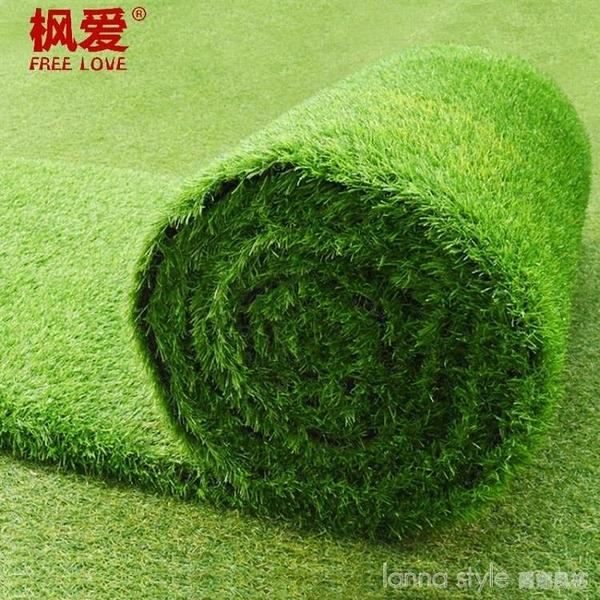 仿真草坪地毯人工綠色墊子塑料假足球場隔熱防曬人造草皮戶外裝飾 年終大促 YTL