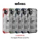 摩比小兔~WLONS Apple iPhone 12/12 Pro 6.1吋 探索者防摔殼 手機殼 手機套 保護套