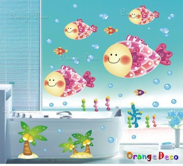 壁貼【橘果設計】胖胖魚 DIY組合壁貼/牆貼/壁紙/客廳臥室浴室幼稚園室內設計裝潢