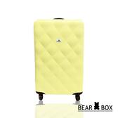 行李箱 旅行箱 Bear Box 水漾菱格系列20吋