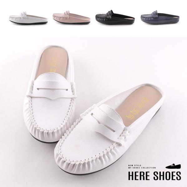 [Here Shoes]休閒鞋-MIT台灣製 皮質鞋面 純色休閒 半包樂福鞋 穆勒鞋 豆豆鞋 半包拖鞋─ASNW260
