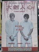 影音專賣店-Y54-056-正版DVD-電影【大劊人心】-娜歐蜜華茲 麥可比特