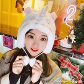 日系可愛創意毛絨帽子少女卡通拍照道具頭套冬季保暖刺繡毛球帽女  瑪麗蓮安