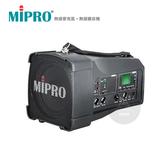 嘉強 MIPRO MA-100SB 單頻充電式手提無線喊話器(有USB)