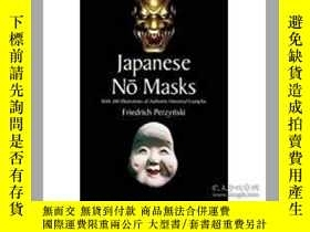 二手書博民逛書店Japanese罕見No Masks: With 300 Ill
