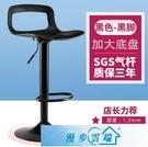 吧台椅 吧台椅 現代簡約高腳凳酒吧椅子 靠背吧凳旋轉升降高凳子家用吧椅 漫步雲端