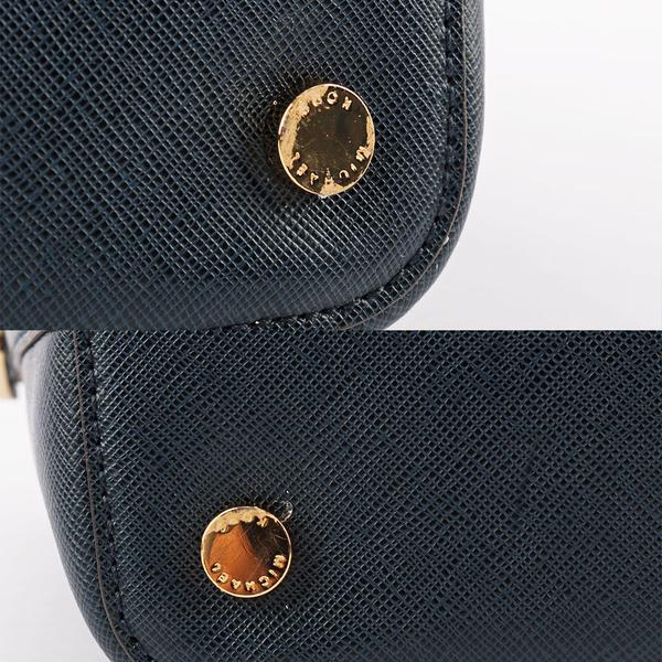 【MICHAEL KORS】金logo拼水藍內裡口袋水桶二用包小款(藍色)30S5GGRT6U 491