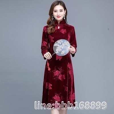 媽媽禮服 新式金絲絨旗袍中年女長袖媽媽祺袍女年輕中長款優雅中國風禮服潮 星河光年
