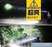 頭燈戶外強光led疝氣燈頭燈礦燈充電超亮頭戴式遠射高亮度3000米【618特惠】