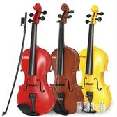 小提琴玩具可彈奏兒童禮物寶寶音樂樂器女孩男孩3-6歲初學者 DJ5882『易購3c館』