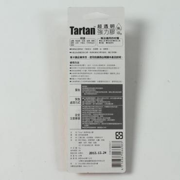 3M Tartan超透明強力膠