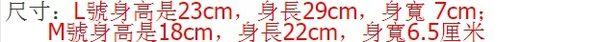 [協貿國際]木質彩繪紅馬飾品單對價(1對2隻)