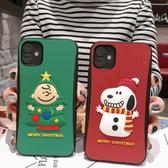【SZ51】iPhone 8 plus 手機殼 創意立體聖誕樹雪人矽膠套 iphone7 plus iPhone11Promax iPhone XR XS max 手機殼