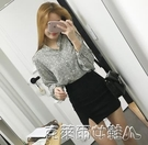 窄裙 韓版包臀裙 高腰裙開叉半身裙一步裙 黑色職業包裙 快速出貨