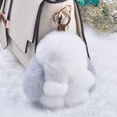車鑰匙扣女可愛網紅高檔毛絨公仔包包掛飾兔子書包汽車鑰匙掛件 美眉新品