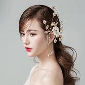 韓式唯美新娘頭飾金色蝴蝶發飾耳掛婚紗禮服配飾結婚首飾流蘇耳飾  巴黎街頭