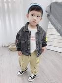 童裝 兒童牛仔外套秋季新款韓版寶寶洋氣上衣小童百搭休閑衣服帥氣 布衣潮人