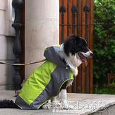 寵物雨衣 雨衣兩腳經典雨披邊牧金毛二哈大型犬防水衣服 傾城小鋪