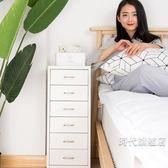 床頭櫃海爾默白色抽屜式家用宜家收納櫃縫隙儲物櫃活動整理櫃多層床頭櫃XW( 中秋烤肉鉅惠)