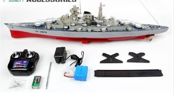 遙控船模型  超大高速巡洋艦航母輪船  一充三電款【藍星居家】