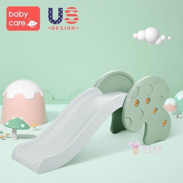 溜滑梯 兒童滑滑梯室內家用小型 嬰兒寶寶滑梯加厚加長小孩玩具T 2色